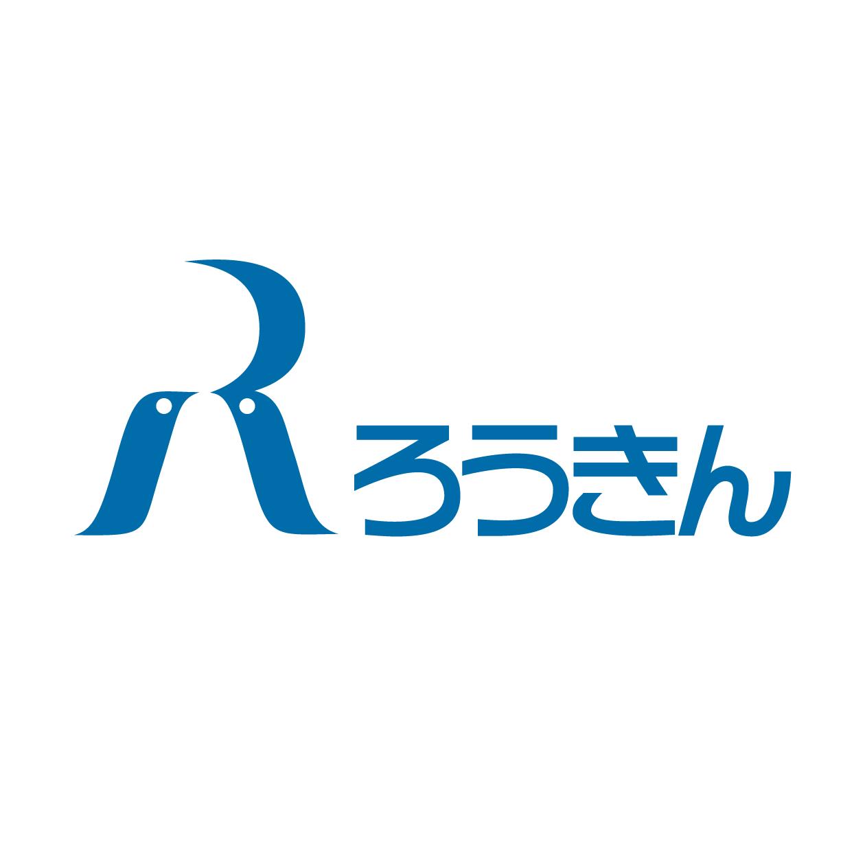 生活応援バンク・東北ろうきん 東北労働金庫 生活応援 ...