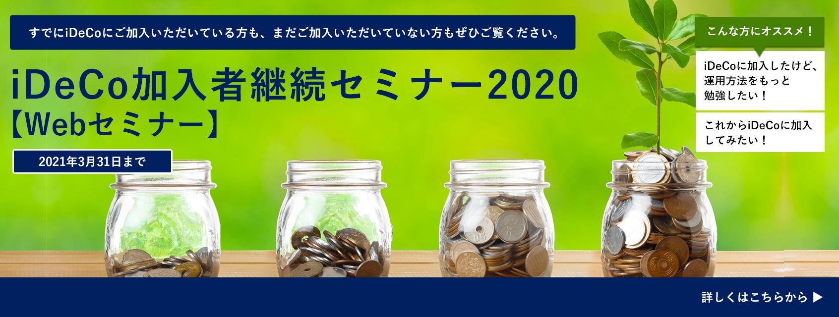 金庫 金融 コード 北海道 労働 機関